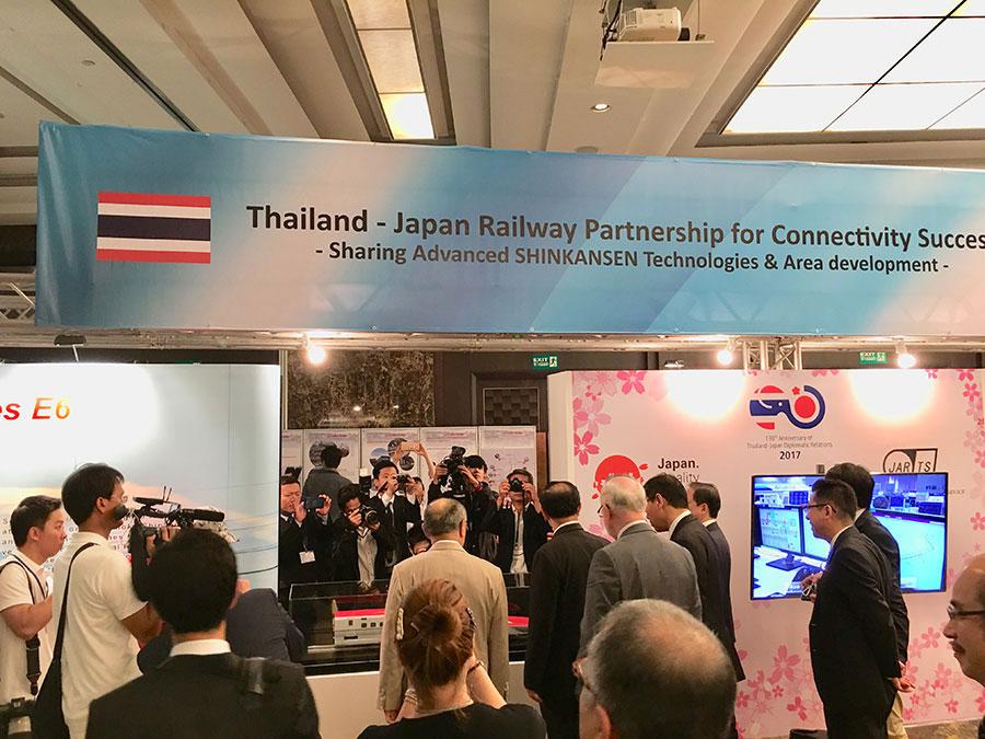 JICA & JR Express Thailand © Pixel Planet Design