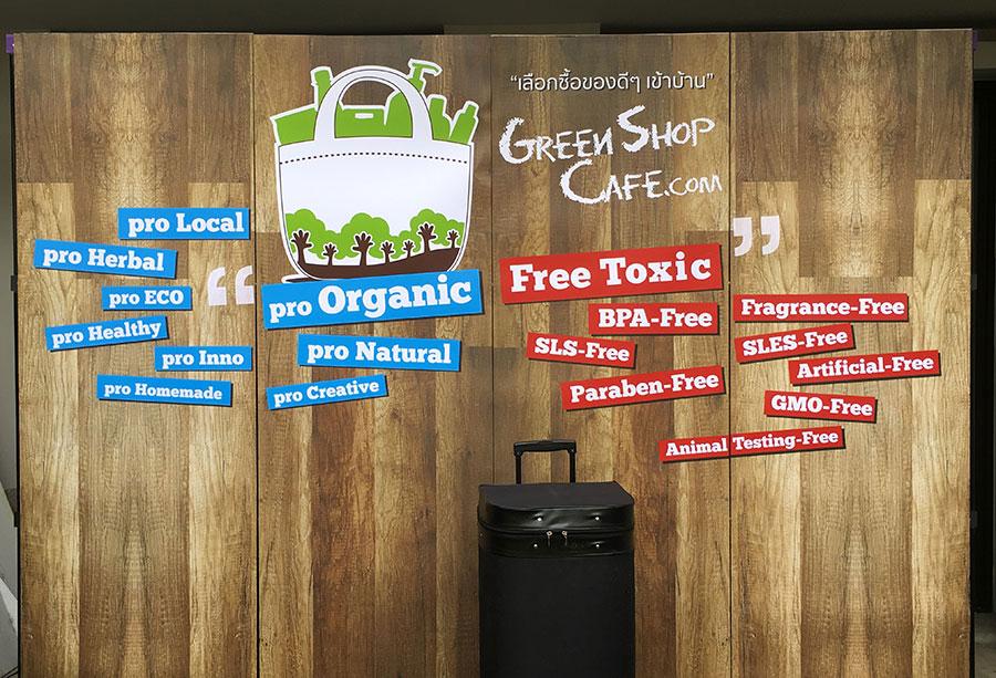 Organic Expo booth design and setup for GreenShopCafe.com © Pixel Planet Design