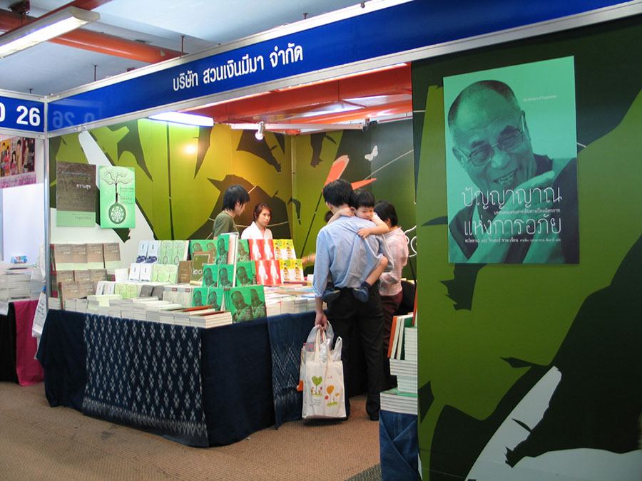 Book fair booth design for publisher © Pixel Planet Design