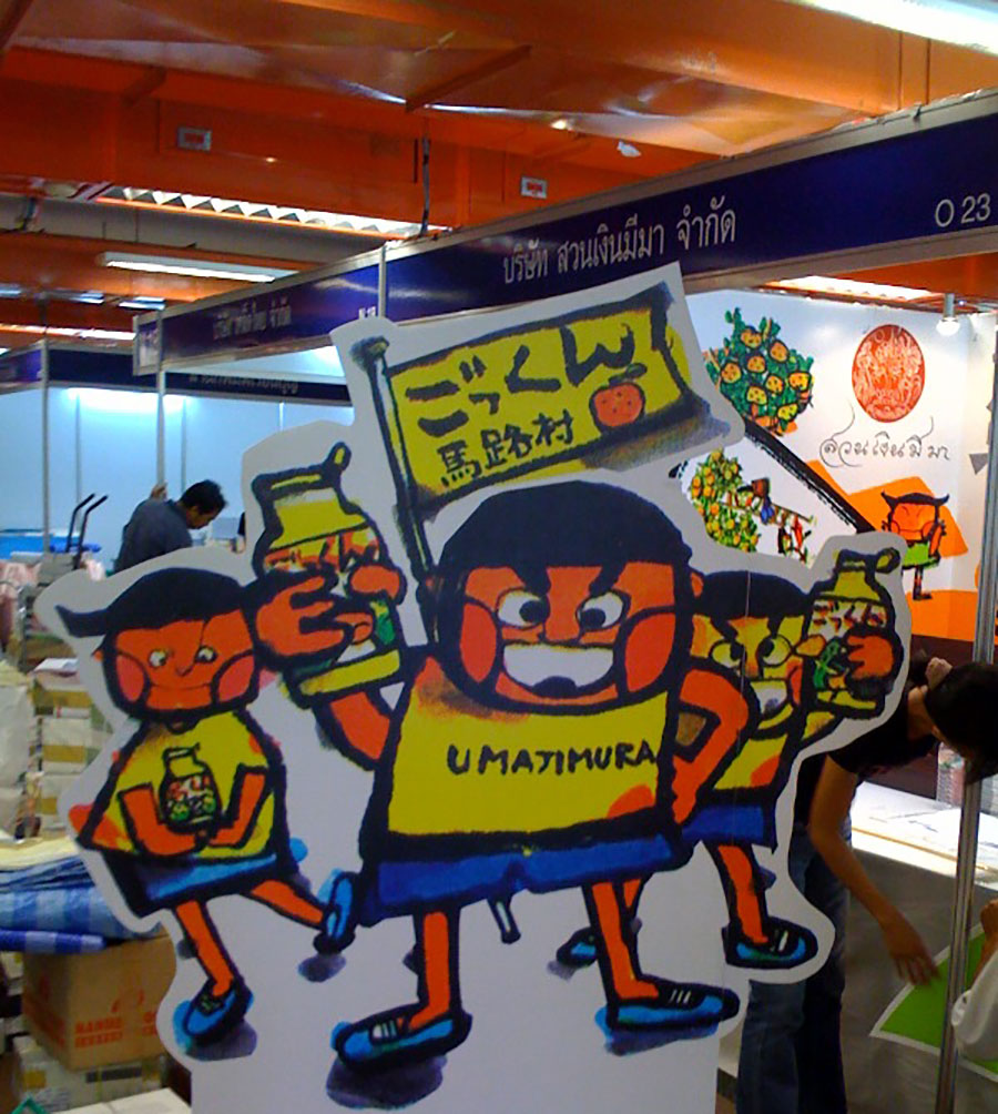 Book fair booth design for publisher 2015 © Pixel Planet Design