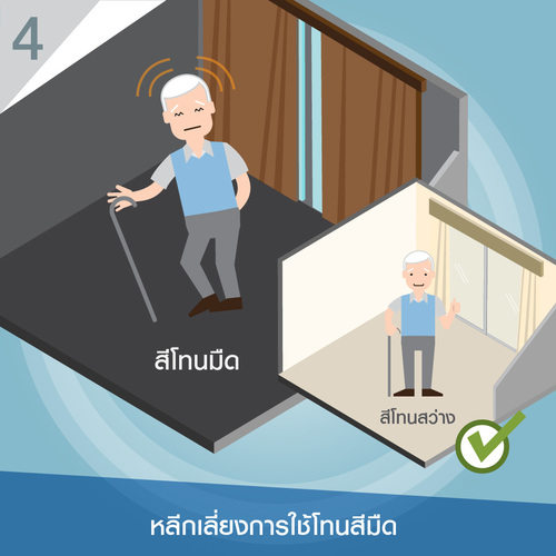 9 ways to avoid risk in adult person © Pixel Planet Design