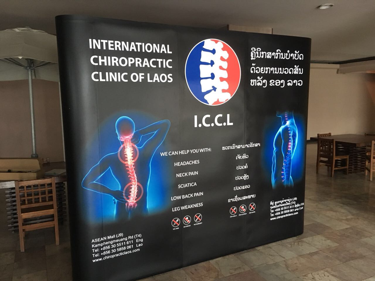 3x3 popup display for medical service event © Pixel Planet Design
