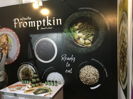 Booth display printing for food product startup © Pixel Planet Design